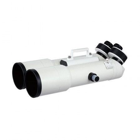 Bild für Kategorie Bino-Teleskope