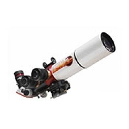 Bild für Kategorie 80mm Sonnen-Teleskope