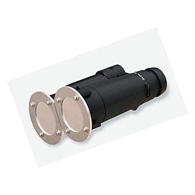 Bild von Sonnenfilter SF100 von Euro EMC Größe 327 mm - 391 mm