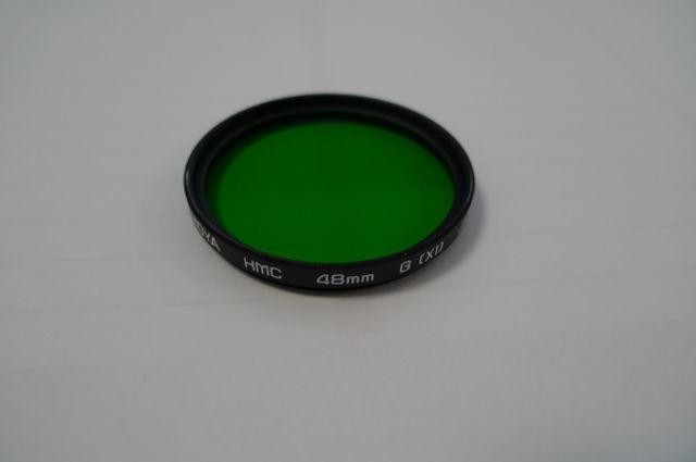 Bild von Hoya HMC 48mm Filter G (XI) Grün