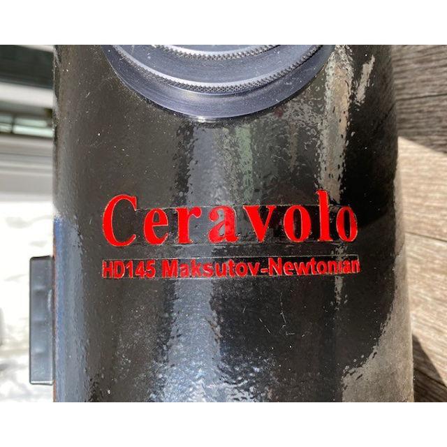 Bild von Ceravolo HD 145 F/6 Maksutov Newton Teleskop mit Rohrschellen, Taukappe, Koffer