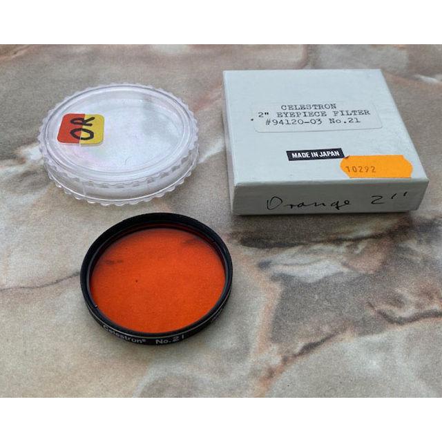 """Bild von Celestron 2"""" Filter Orange # 21"""