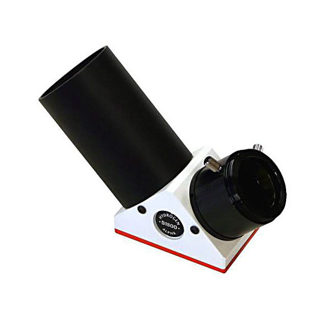 Picture of LUNT B1800d2 Blocking-Filter in 2 inch zenith mirror diagonal